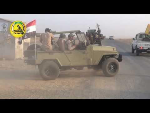 IRAQ: Shia Militias Capture Several Areas From Islamic State in West Mosul November 02