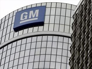 US automotive giant General Motors has reported a fourth-quarter profit of $A2.55 billion.
