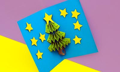 How to make a DIY pop up Christmas tree card