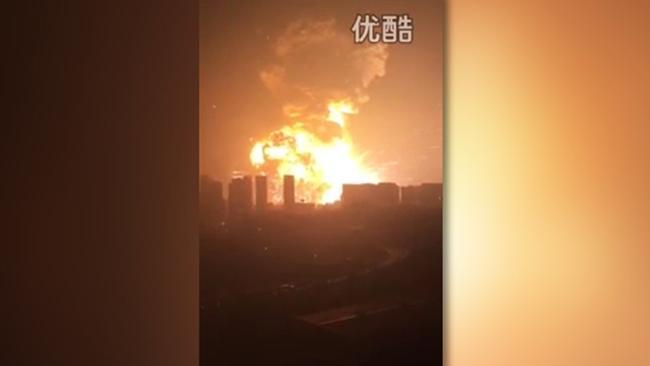 Giant explosion lights up skies in China