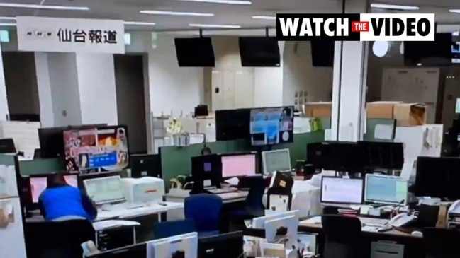 Japan has been struck by a huge 7.2-magnitude earthquake