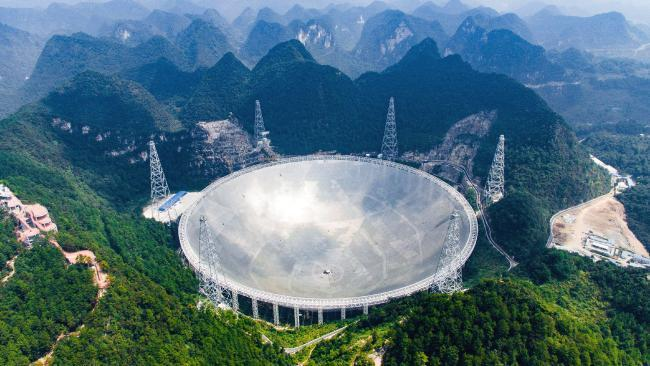 China's largest spherical telescope enters final stage of construction