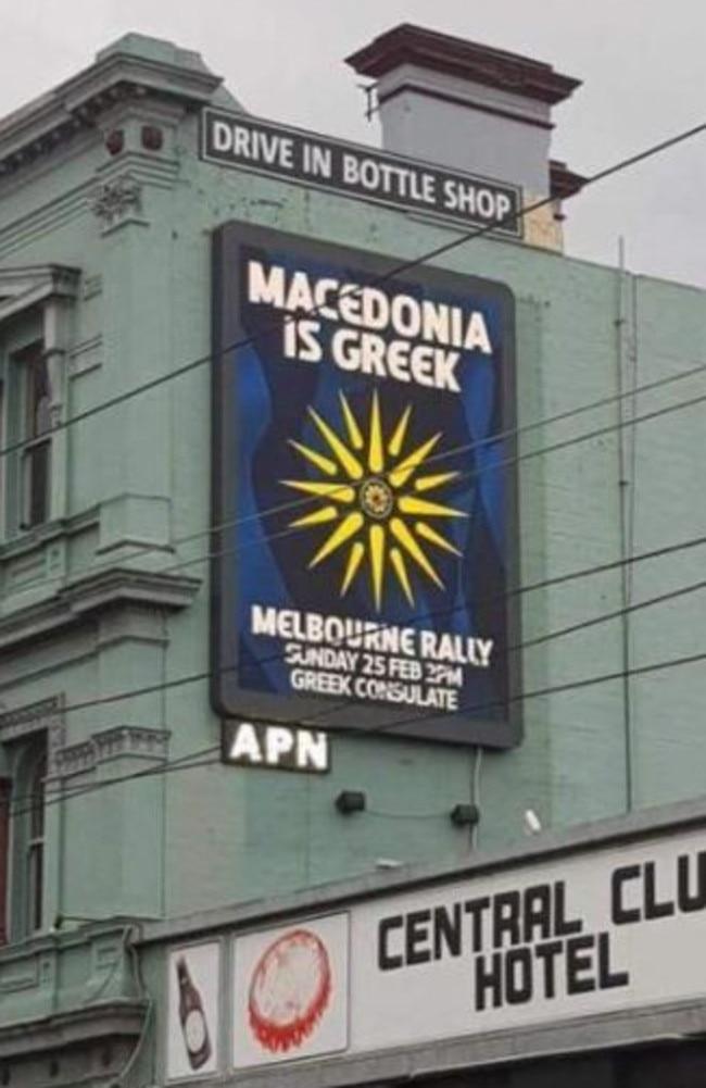 Macedonia is Greek, Swan St, Richmond.