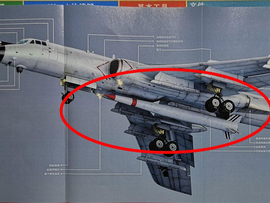 The bomber pictured looks to be carrying a huge ballistic missile unlike any China has produced before. Picture: Supplied