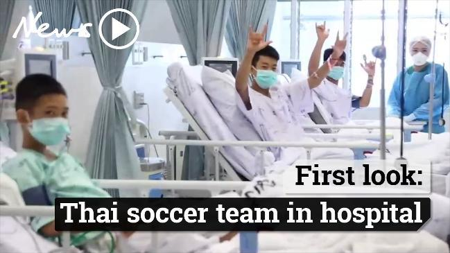 First look at the Thai soccer team recovering in hospital