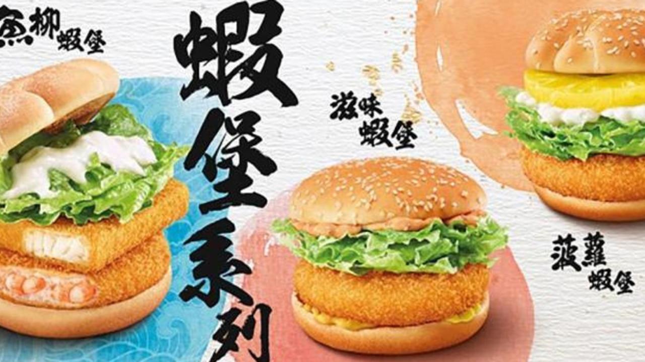 In Hong Kong they love a good fish burger.