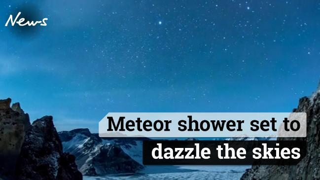 Meteor shower set to dazzle the skies