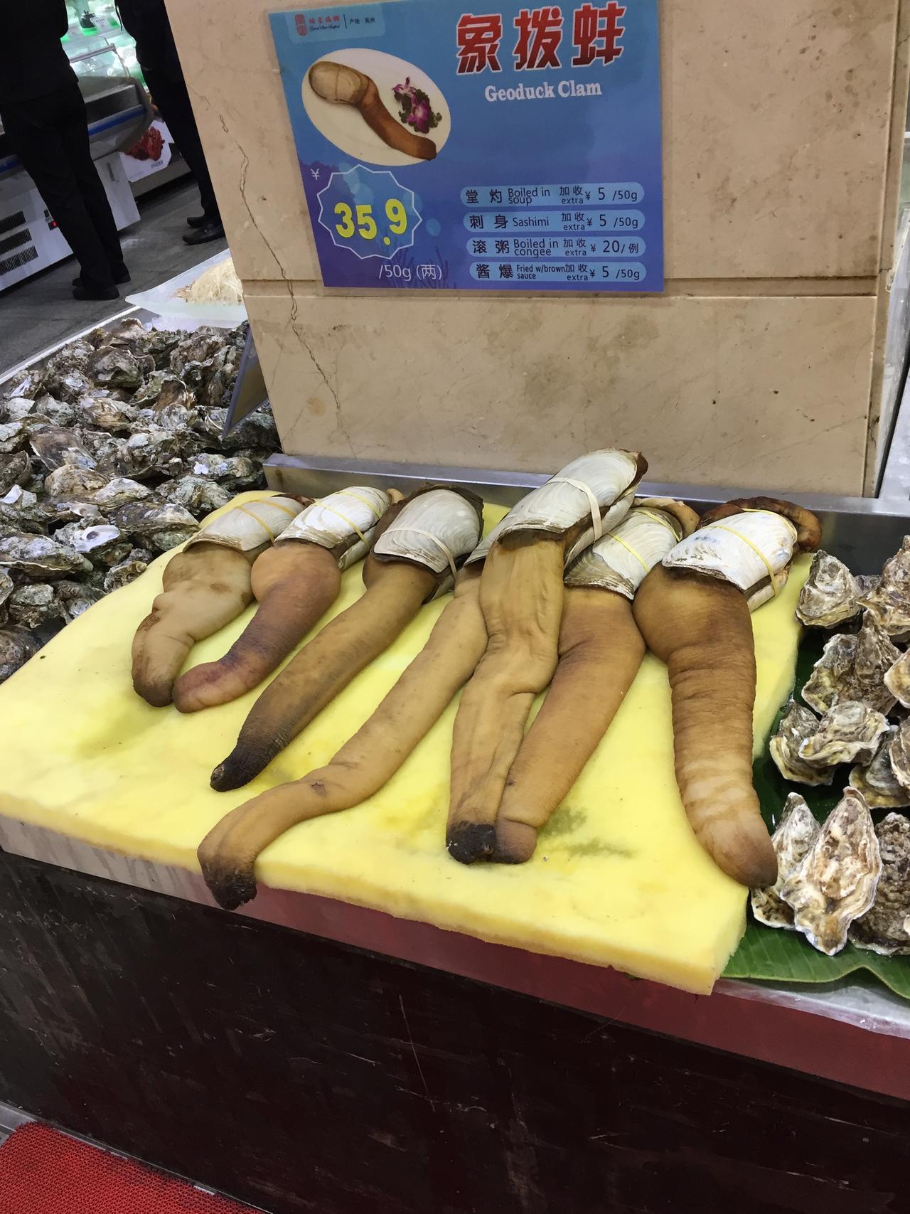 Weird clams at a food market