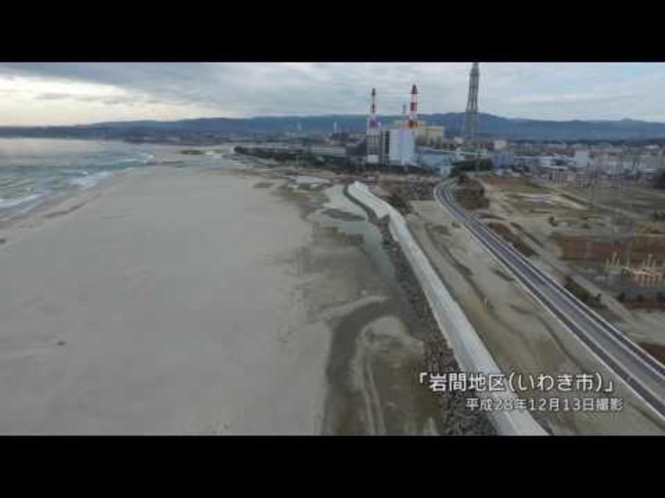 Drone footage shows rebuilding work on Japanese coastline devastated by 2011 Tsunami