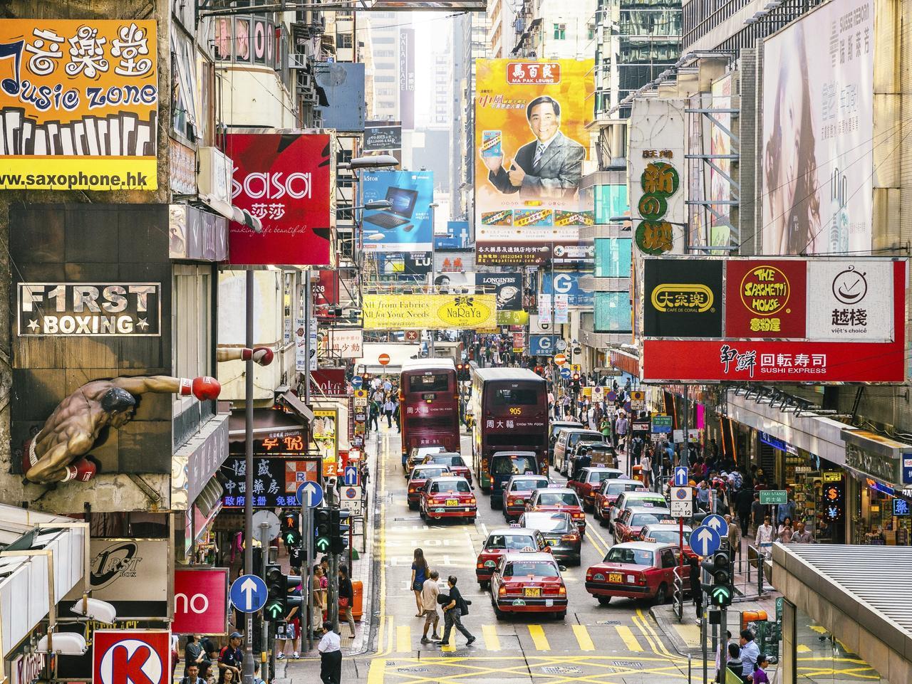 Hongkong Street Scene