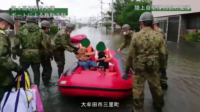 Death Toll Passes 50 in Severe Japanese Flooding
