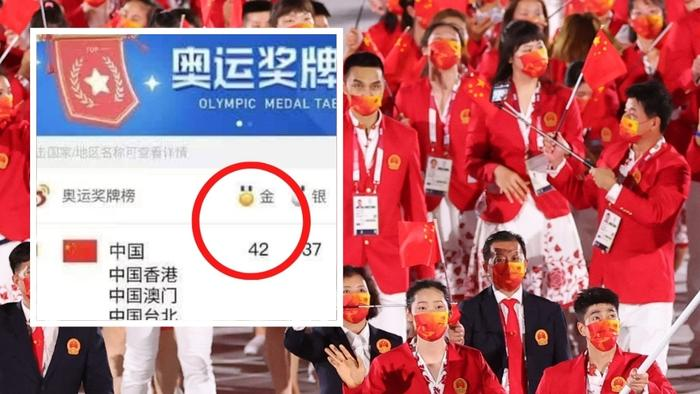 The Tokyo Olympics ended on Sunday, but Chinese media outlets are still trying to claim more gold medals with this super petty move.