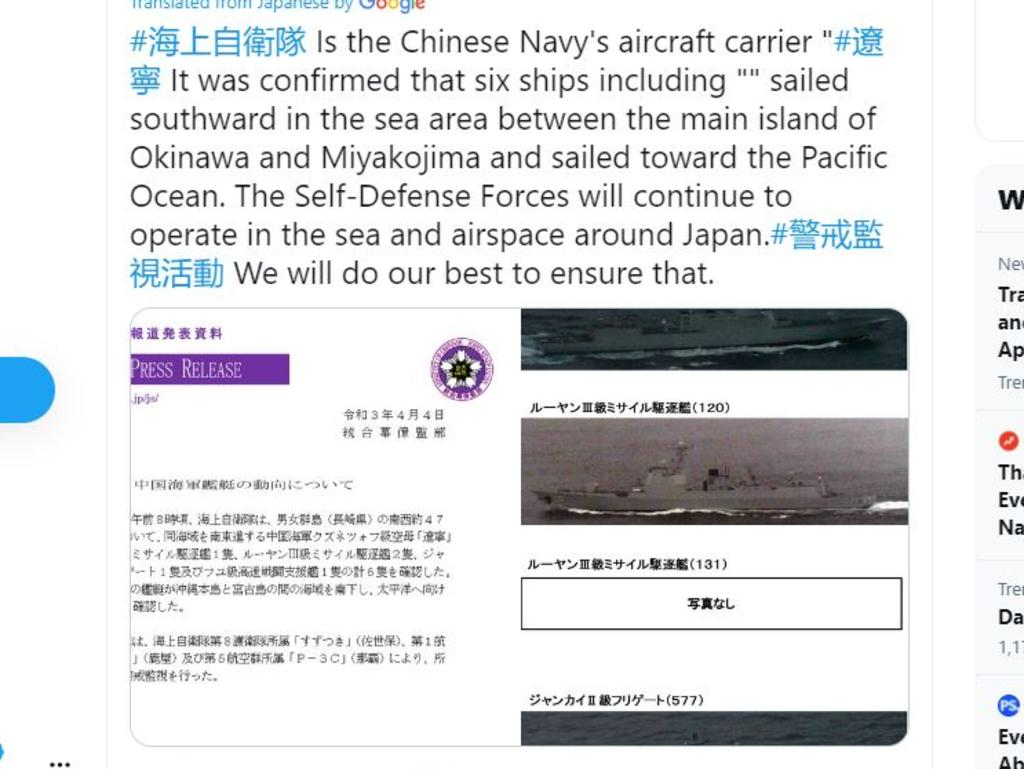 A translated tweet from the Japanese Defence Force regarding the six Chinese ships.