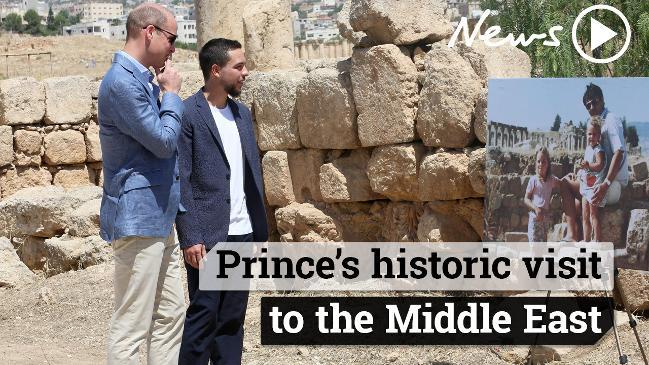 Prince William's historic visit to the Middle East