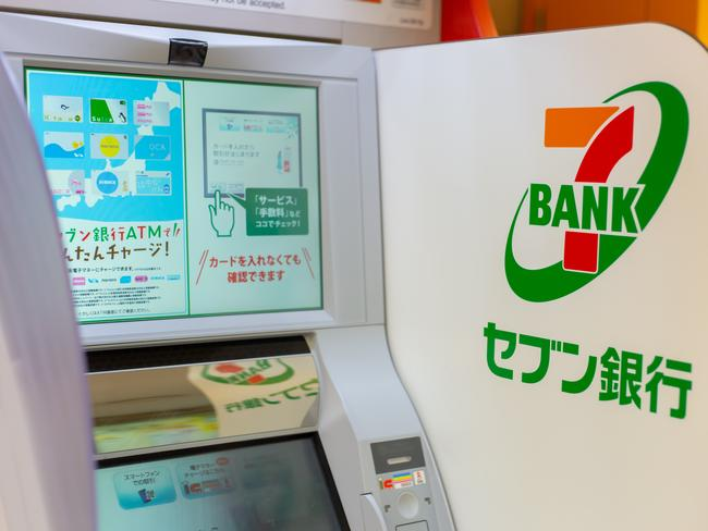 ATMS HAVE CLOSING HOURS Cash is king. Many places accept only cash. Just run to an ATM? Not so fast, Japanese ATMs often keep banking hours. Head to a 7-Eleven to find a 24/7 cash machine.  10 TOP WAYS TO SAVE IN TOKYO