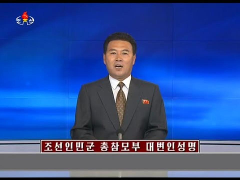 North Korea Threatens Attack Over US S. Korea Military Exercise
