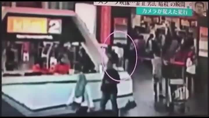 Leaked CCTV footage allegedly shows Kim Jong-nam being assassinated