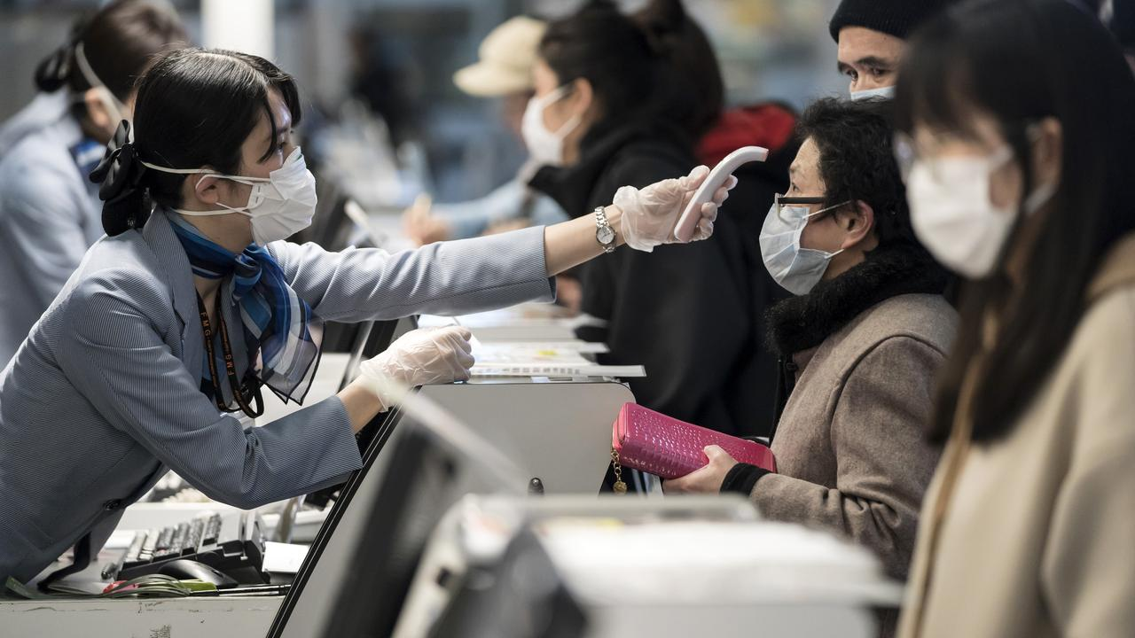 Concern In Japan As Mystery Virus Spreads