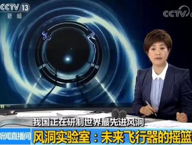 The hypersonic wind tunnel soon to be opened at the Chinese Academy of Sciences is being touted by state-run media. Picture: China Central Television