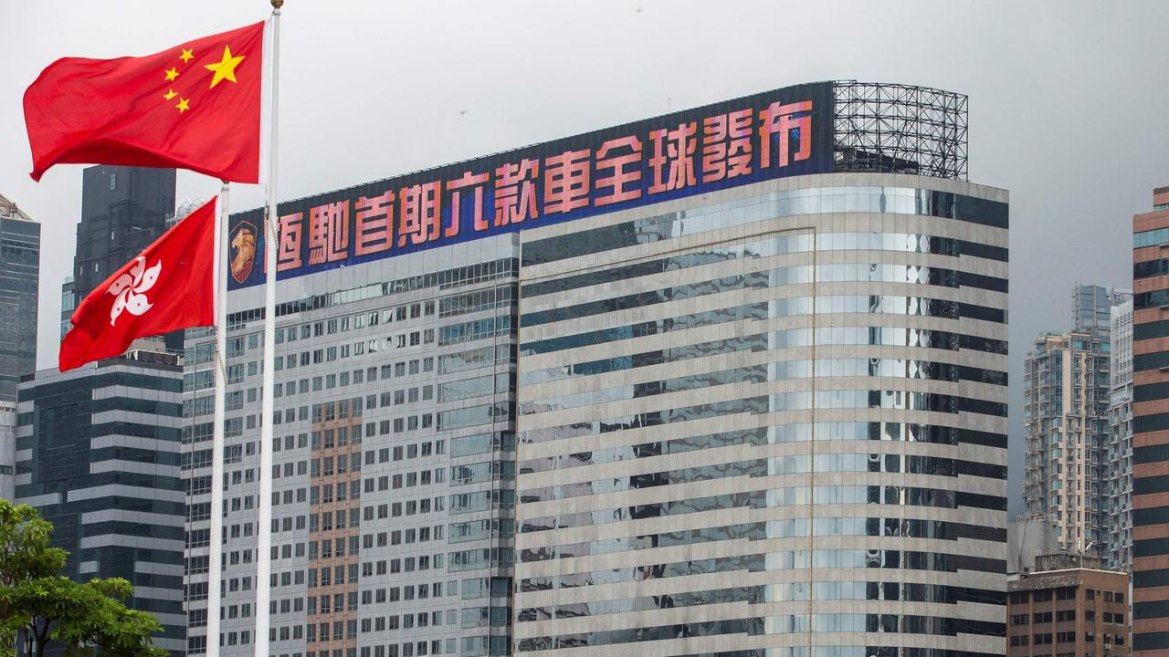 China Evergrande Centre is seen in the Wan Chai district of Hong Kong. (Photo by ISAAC LAWRENCE / AFP)