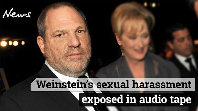 Harvey Weinstein exposed in explosive audio tape