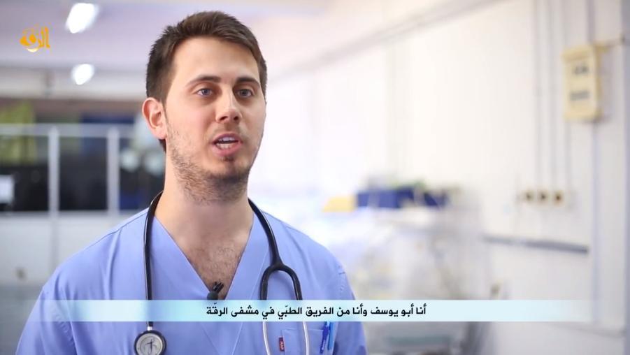 Australian doctor joins IS