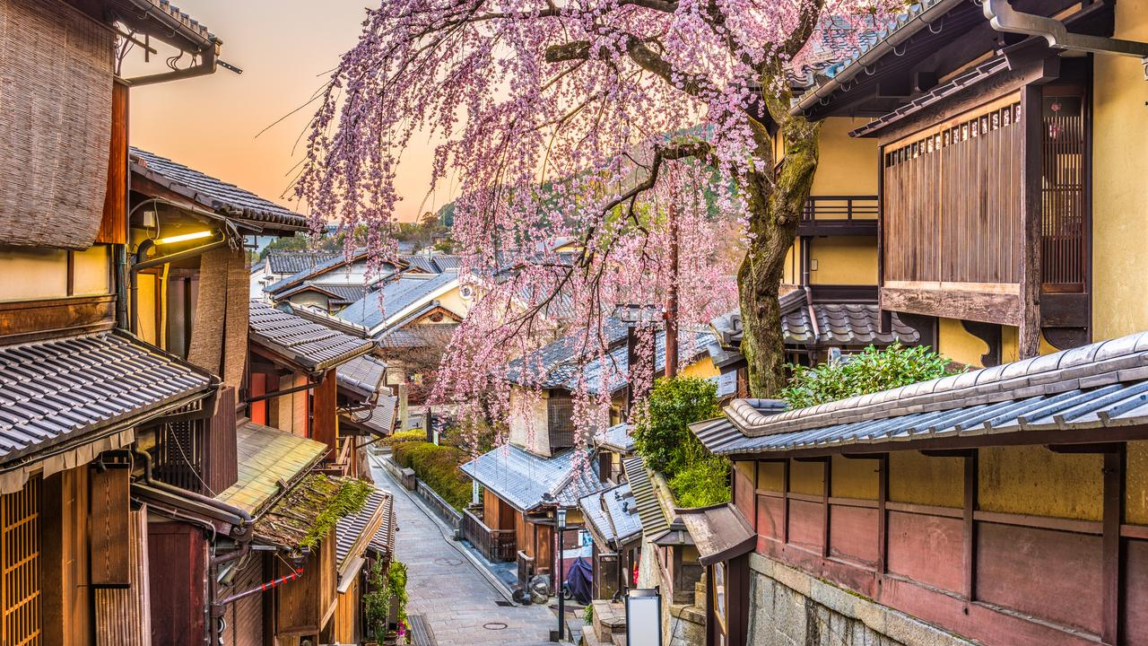 Springimte in the historic Higashiyama district, Kyoto.