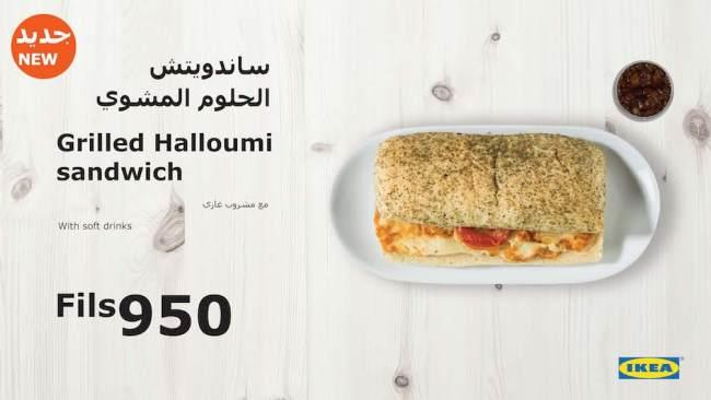 Ikea Kuwait has put their own spin on a cheese toastie Hope you have a massive glass of water on hand, because Ikea Kuwait has a rather dry looking grilled halloumi sandwich on the menu.
