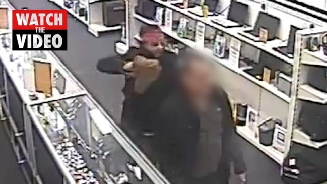 Gold Coast- Police appeal for info on armed robbery